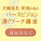 menu-tensyoku